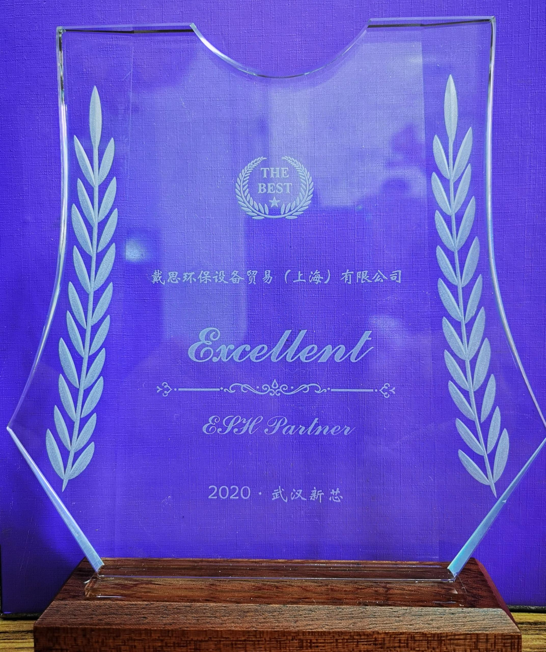 XMC Award 2020